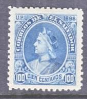 El Salvador 157 O *  Reprint  No Wmk. - El Salvador