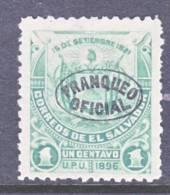 El Salvador O 13  *  Original  Wmk. - El Salvador