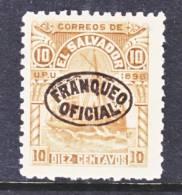 El Salvador O 29   *  Reprint   No  Wmk. - El Salvador