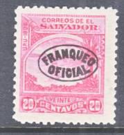 El Salvador O 32   *  Original   No  Wmk. - El Salvador