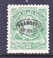 El Salvador O 34   **   Reprint   No  Wmk. - El Salvador
