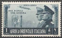 Africa Orientale Italiana Nuovo**  1941  -  Ss. A21  £ 1 Posta Aerea - Afrique Orientale