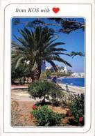 Griechenland, KOS, Gelaufen Um 1993, Sondermarke - Griechenland