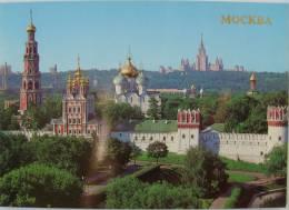 Moscow - Ensemble Of The Novodevichy Convent - 1988 - Rusia