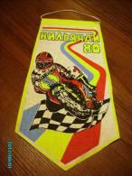 RUSSIA  USSR  ESTONIA PENNANT  1980  MOTOR BIKE  MOTORCYCLE  RACING - Motor Bikes