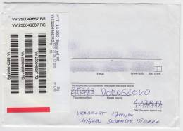 2012 - Serbia  - ATM Label - Registered Value Letter / Envelope - BEOGRAD - Serbien