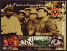 Laos 2009 MNH ** BF S/s 60^ Lao Army  60^ Armée Lao Scott 1774a - Y&T BF 179 - Michel Block 211 - Laos
