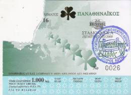 Panathinaikos Vs PAOK/Basketball/Greek Championship Match Ticket - Tickets D'entrée