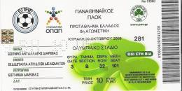 Panathinaikos Vs PAOK Football Greek Championship Match Ticket - Tickets D'entrée