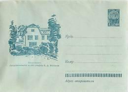 USSR 1962 2332 Polenovo. Polenov Estate Museum - 1923-1991 URSS