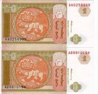 Mongolie : 1 Tugrik 1993 : UNC - Mongolia