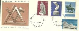Grece 28.2.1967 Athenes - FDC