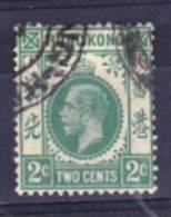 HONG KONG  119   OB. USED  TB - Hong Kong (...-1997)