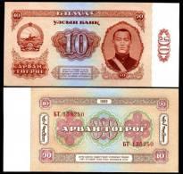 MONGOLIA 10 TUGRIK 1966 P 38 UNC - Mongolia