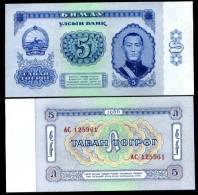 MONGOLIA 5 TUGRIK 1966 P 37 UNC - Mongolia