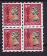 HONG KONG 1992 MNH 2 PHOSPHOR BANDS SG708bp 1$.10c BLOCK OF FOUR 4 UNMOUNTED MINT CHINA - Hong Kong (...-1997)