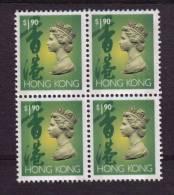 HONG KONG 1992 MNH 2 PHOSRHOR BANDSSG.711ap 1$.90c BLOCK OF FOUR 4 UNMOUNTED MINT CHINA - Hong Kong (...-1997)
