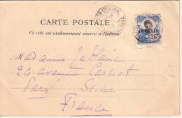 INDOCHINE - SAIGON SAIGON CENTRAL 16-12-1903 POUR LA FRANCE -MONUMENT DE GAMBETTA SAIGON - Ohne Zuordnung