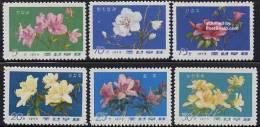 Korea North 1975 Flowers MNH - Non Classificati