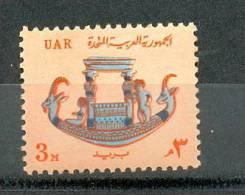EGYPT - MNH - 1964 - Unused Stamps