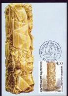 Carte-Maximum FRANCE N°Yvert 2299 (César) Obl Ill Cinéma   Bondy 25.2.84 - 1980-89