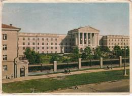 BR24890 Minsk I V Stalin Polytechnical Institute  2 Scnas - Belarus