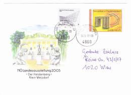 14.07.11 -  Bedarfsbeleg, Gelaufen V. Lenzing Nach Wien  -  Siehe Scan  (at 1387) - 1945-.... 2ème République