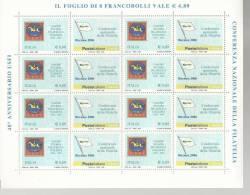40 ANNIVERSARIO USFI, MNH - Blocs-feuillets