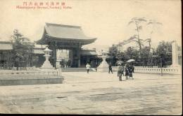 PC Minatogawa Shrine ( Nanko ) Kobe     9 - 1- 1926 - Kobe