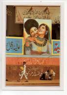 Ref 82 : CPM PAKISTAN KARACHI Affiche De Cinéma Mur Peint - Pakistan