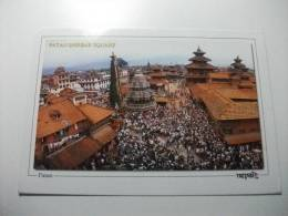 Nepal Patan Durbar Square - Nepal