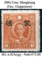 Cina-003B.8 - 1941-45 Northern China