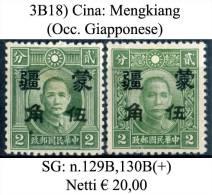 Cina-003B.18 - 1941-45 Northern China