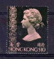 Hong Kong - 1978 - $10 Dollar Definitive (Watermark Upright) - Used - Hong Kong (...-1997)