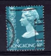 Hong Kong - 1975 - 40 Cents Definitive (Watermark Upright) - Used - Hong Kong (...-1997)