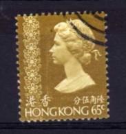 Hong Kong - 1975 - 65 Cents Definitive (Watermark Sideways) - Used - Hong Kong (...-1997)