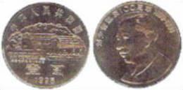 1998 CHINA 100 ANNI OF LIU SHAOQI COMM.COIN 1V - China