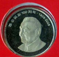 2005 CHINA 100 ANNI.OF CHEN YUN COMM.COIN 1V - China