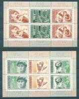 28K2 / Mi.No. Klb. 4329/34 - MICHELANGELO - Russia Russie Russland Rusland * 1975 - 1923-1991 URSS