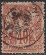 France N° 70 Obl. Cote : 30.00 € - 1876-1878 Sage (Type I)