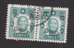 China, Scott #706, Used, Dr. Sun Yat-sen Surcharged, Issued 1946 - 1912-1949 Repubblica
