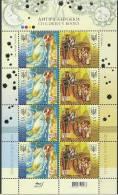 UKRAINE - 2010 - Europa 2010 - Feuillet Neuf // Mnh - Ukraine
