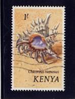 Kenia, 1971. USED # 45, Brached Murex  USED - Kenya (1963-...)