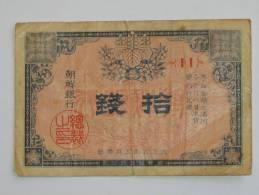 10 Ten Sen - The Bank Of Chosen - In Japanese Currency- Billet Rare Et Recherché **** EN ACHAT IMMEDIAT **** - Corée Du Sud