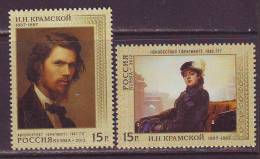 Russia 2012. 175th Birth Anniversary Of I.N. Kramskoi.2 W. Pf.** - Unused Stamps