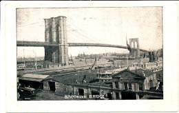 NEW YORK CITY - Brooklyn Bridge - Udb (pre 1908) - Non Classificati