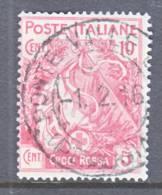 Italy B 1  (o)  EAGLE - 1900-44 Vittorio Emanuele III