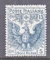 Italy B 2  (o)  EAGLE - 1900-44 Vittorio Emanuele III