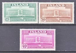 Iceland 209-11  *  UNIVERSITY ISSUE - 1918-1944 Autonomous Administration