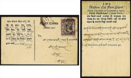 A1275) Jaipur State Karte Von 1944 - Jaipur